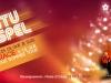 Venez vous imprégner de la magie de Noël! Nous vous attendons nombreux! Au plaisir de chanter pour vous!